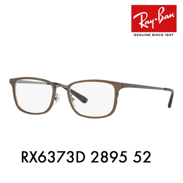 レイバン メガネ フレーム RX6373D 2895 52 Ray-Ban スクエア アジアンデザインモデル
