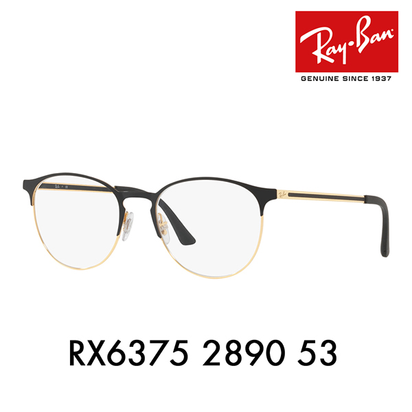 19ee0013e9 Ray-Ban glasses frame RX6375 2890 53 Ray-Ban young people star YOUNGSTER