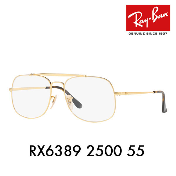 3075e0c59f Ray-Ban glasses RX6389 2500 55 Ray-Ban THE GENERAL ザジェネラル ICONS icons  AVIATOR アビエーター