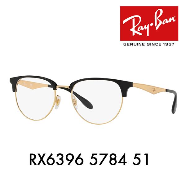e45c6a0804 Ray-Ban glasses frame RX6396 5784 51 Ray-Ban club master blow salmon Tokura  chic high street CLUBMASTER HIGHSTREET