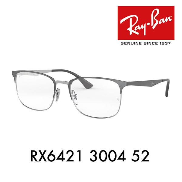 度なし1.55レンズ交換+0円 レイバンメガネフレーム RX6421 3004 52 Ray-Ban スクエア メタル ブロー
