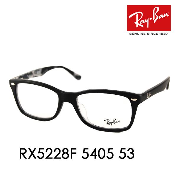 度なし1.55レンズ交換+0円 レイバン メガネ フレーム RX5228F 5405 53 Ray-Ban フルフィッティングモデル