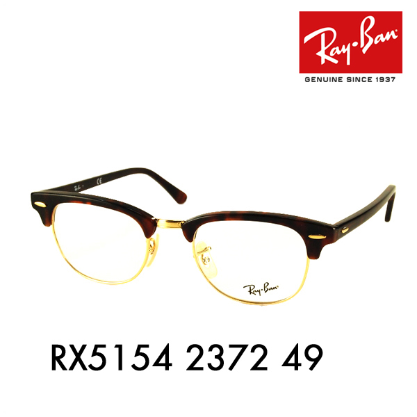 b2aa1c39fd Inspirational price Wellington type glasses sunglasses RayBan Ray-Ban ( Ray  Ban ) glasses frames RX5154 2372 49 Ray-Ban-only cases with less than half  ...