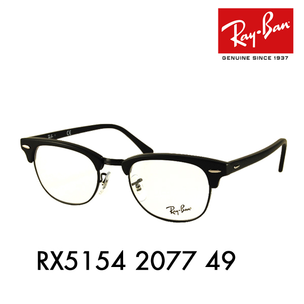 Whats up: Ray-Ban RayBan ( Ray Ban ) frame glasses RX5154 2077 49 ...