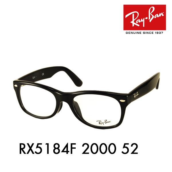 レイバン メガネ フレーム RX5184F 2000 52 Ray-Ban