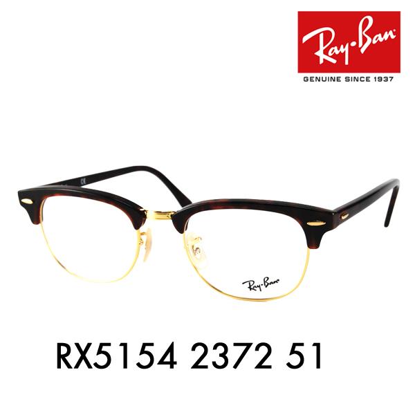e2c42c6cc7 Whats up  Ray-Ban Club master glasses RX5154 2372 51 Ray-Ban ...
