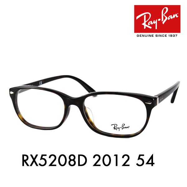 度なし1.55レンズ交換+0円 レイバン メガネ フレーム RX5208D 2012 54 Ray-Ban ウェリントン アジアンデザインモデル