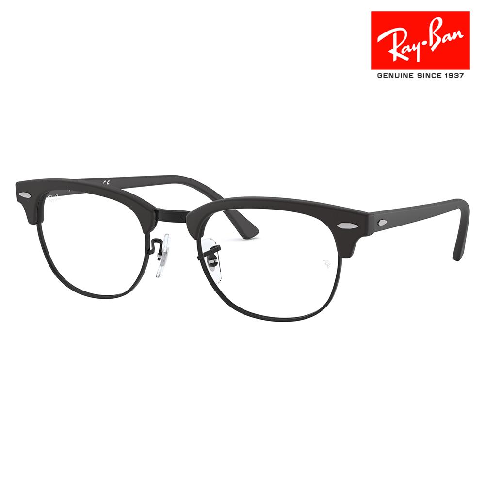 71321c4ad Whats up: Ray-Ban Club master glasses RX5154 2077 51 Ray-Ban ...