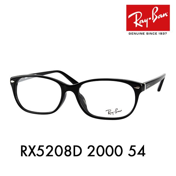 度なし1.55レンズ交換+0円 レイバン メガネ フレーム RX5208D 2000 54 Ray-Ban ウェリントン アジアンデザインモデル