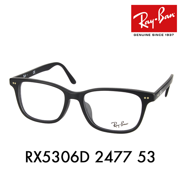 423bc3ad38d74 Ray-Ban RayBan Ray ) (-Ban eyeglass frames RX5306D2477 53 Ray-Ban private  cases with less than half the impression price made in Japan limited model  ...