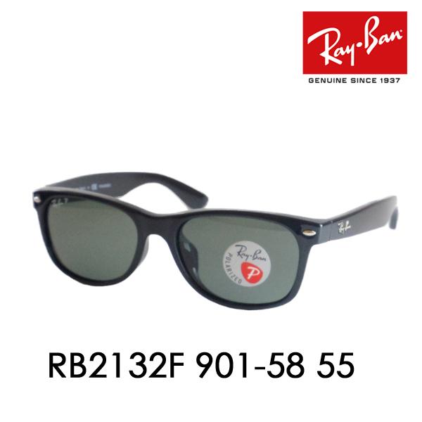 レイバン ウェイファーラー サングラス RB2132F 901/58 55 Ray-Ban NEW WAYFARER フルフィッティングモデル