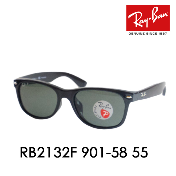 b0053e635fb Ray-Ban sunglasses RB2132F901 58 55 NEW WAYFARER Wayfarer full fitting model  □ frame color  black □ lens color  Green polarized (polarization lens)