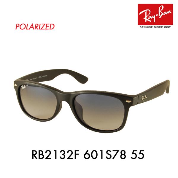 【店内最大ポイント20倍 ~9/3 9:59】レイバン サングラス RB2132F 601S78 55 Ray-Ban 伊達メガネ 眼鏡 偏光 フルフィッティング