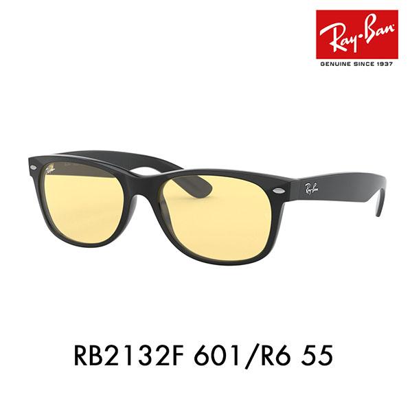 【店内最大pt20倍 ~5/8 9:59】レイバン ニュー ウェイファーラー サングラス RB2132F 601/R6 55 Ray-Ban ライトカラー レンズ NEW WAYFARER LIGHT COLOR LENS 伊達メガネ 眼鏡