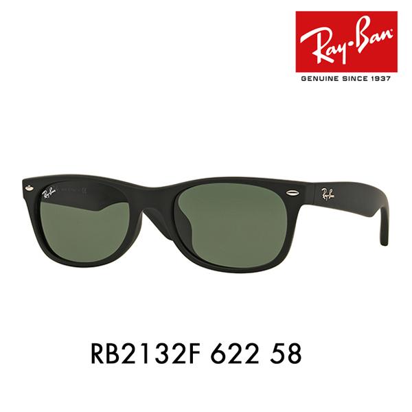 【店内最大ポイント20倍 ~9/3 9:59】レイバン ニューウェイファーラー サングラス RB2132F 622 58 Ray-Ban 伊達メガネ 眼鏡 NEW WAYFARER ウェリントン フルフィットモデル