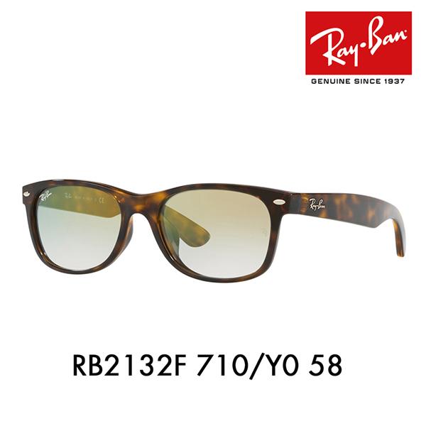 レイバン ニュー ウェイファーラー サングラス RB2132F 710/Y0 58 Ray-Ban ライトカラー レンズ NEW WAYFARER LIGHT COLOR LENS 伊達メガネ 眼鏡