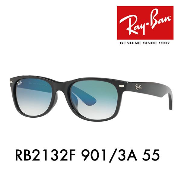 【店内最大ポイント20倍 ~9/3 9:59】レイバン ニュー ウェイファーラー サングラス RB2132F 901/3A 55 Ray-Ban ライトカラー レンズ NEW WAYFARER LIGHT COLOR LENS 伊達メガネ 眼鏡