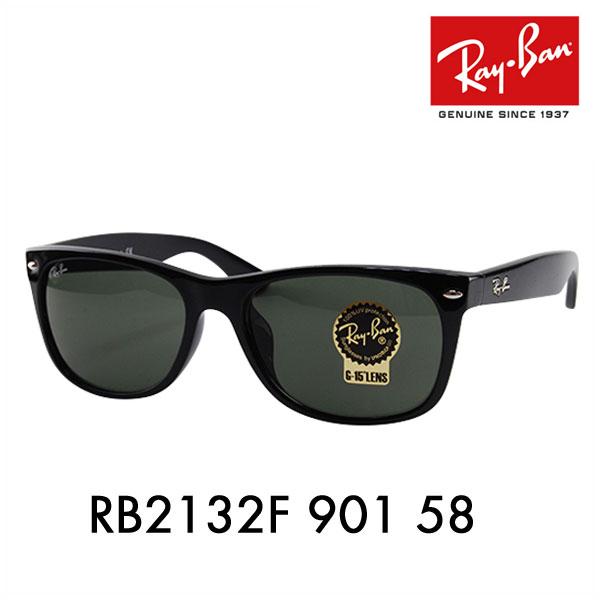 レイバン ニューウェイファーラー サングラス RB2132F 901 58 Ray-Ban 伊達メガネ 眼鏡 NEW WAYFARER ウェリントン フルフィットモデル