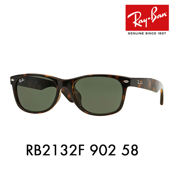 1fea6f6397 Ray-Ban new way Farrar sunglasses RB2132F 902 58 Ray-Ban Date glasses  glasses NEW WAYFARER Wellington full fitting model