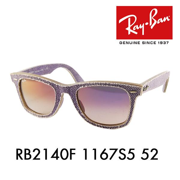 レイバン デニム ウェイファーラー サングラス RB2140F 1167S5 52 Ray-Ban DENIM WAYFARER ウェリントン