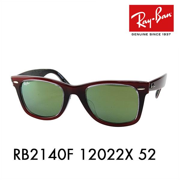 【店内最大ポイント20倍 ~9/3 9:59】レイバン ウェイファーラー メガネ RB2140F 12022X 52 Ray-Ban 伊達メガネ 眼鏡 WAYFARER ウェリントン