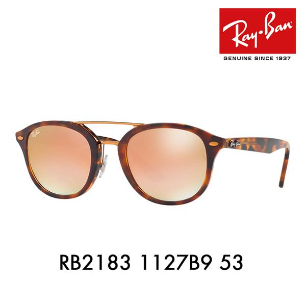 レイバン サングラス RB2183 1127B9 53 Ray-Ban 伊達メガネ 眼鏡 ハイストリート HIGHSTREET スクエア ダブルブリッジ ミラー