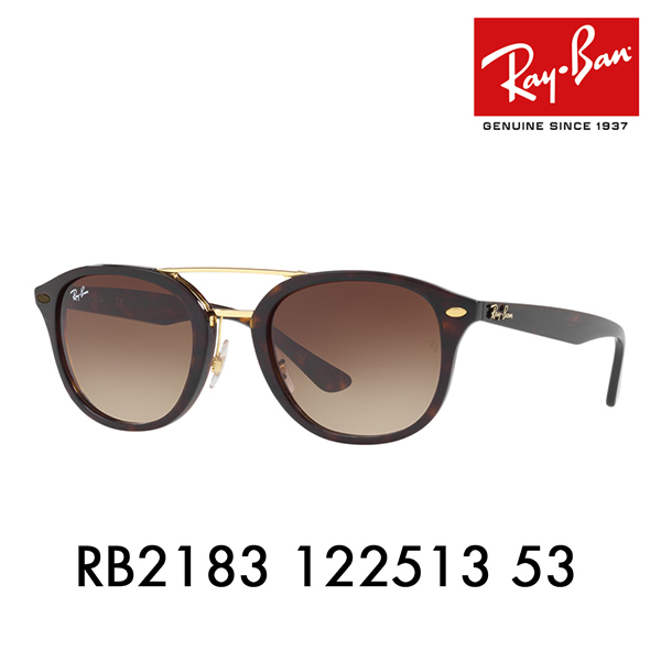 895e756cf683 Ray-Ban sunglasses RB2183 122513 53 Ray-Ban Date glasses glasses high  street HIGHSTREET square double bridge