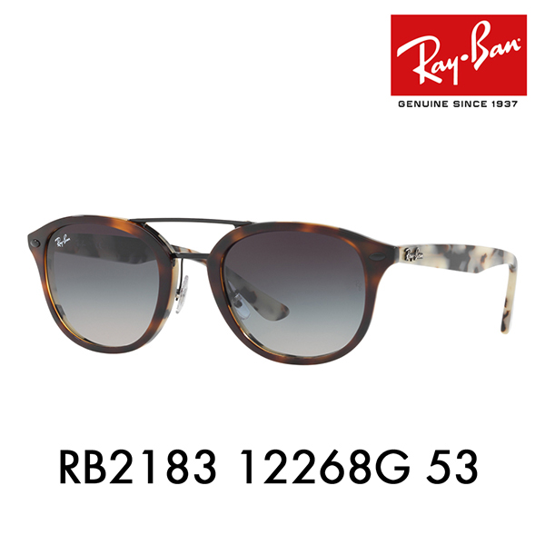 7e79609a6a Ray-Ban sunglasses RB2183 12268G 53 Ray-Ban Date glasses glasses high  street HIGHSTREET square double bridge