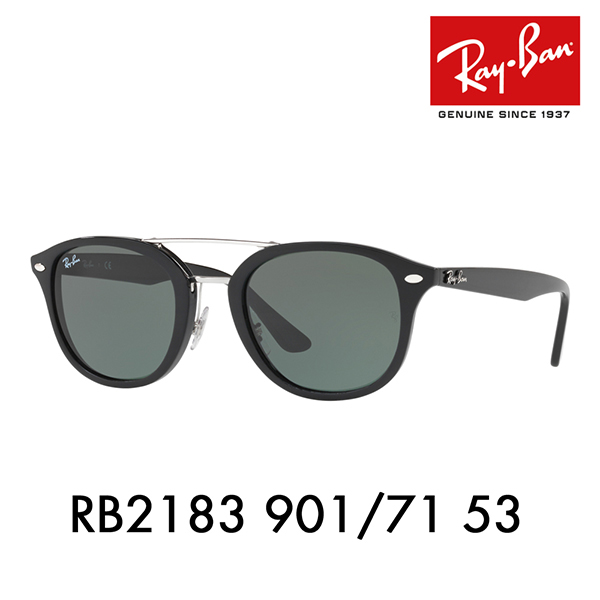 98545bc632c6e Ray-Ban sunglasses RB2183 901 71 53 Ray-Ban Date glasses glasses high  street HIGHSTREET square double bridge