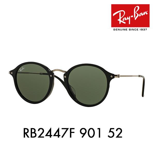 【店内最大pt20倍 ~5/8 9:59】レイバン サングラス RB2447F 901 52 Ray-Ban 伊達メガネ 眼鏡 ラウンド フレック ROUND FLECK