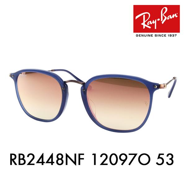 【店内最大pt20倍 ~5/8 9:59】レイバン サングラス RB2448NF 12097O 53 Ray-Ban 伊達メガネ 眼鏡 フルフィット ミラー