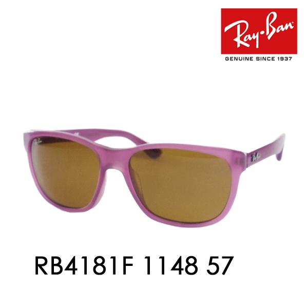 【店内最大ポイント20倍 ~9/3 9:59】レイバン サングラス RB4181F 1148 57 Ray-Ban 伊達メガネ 眼鏡