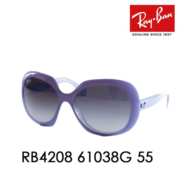 レイバン サングラス RB4208 61038G 55 Ray-Ban 伊達メガネ 眼鏡