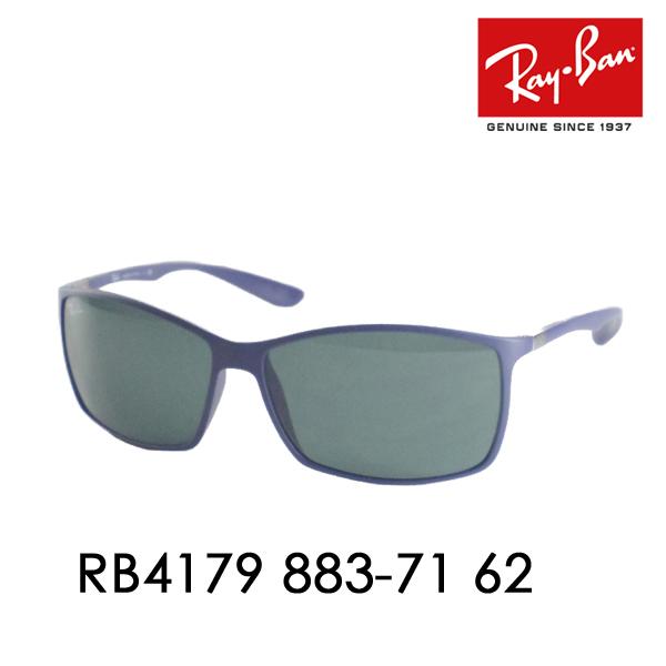 【店内最大pt20倍 ~5/8 9:59】レイバン サングラス RB4179 883/71 62 Ray-Ban 伊達メガネ 眼鏡