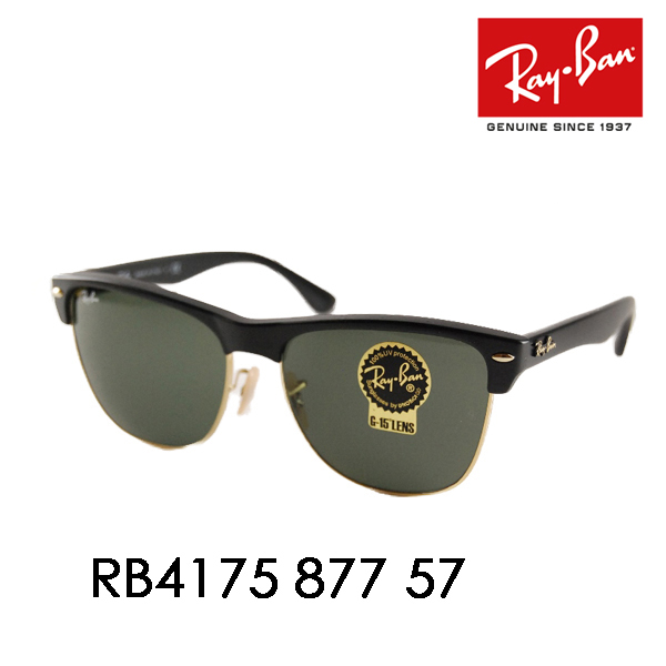 8fc4f5e36d83c Ray-Ban sunglasses RB4175 877 57 CLUBMASTER OVERSIZED Club master oversized  □ frame color  demishiny black and Arista □ lens color  dark green