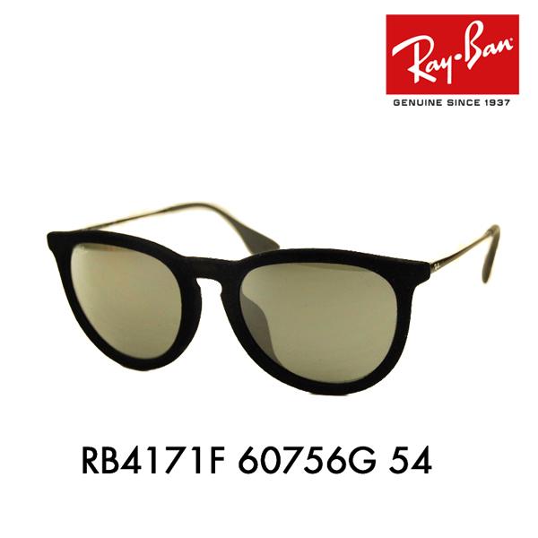レイバン エリカ メガネ RB4171F 60756G 54 Ray-Ban 伊達メガネ 眼鏡 ERIKA レディース
