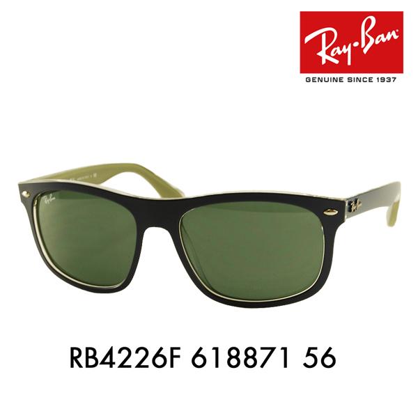 【店内最大pt20倍 ~5/8 9:59】レイバン サングラス RB4226F 618871 56 Ray-Ban 伊達メガネ 眼鏡 フルフィット