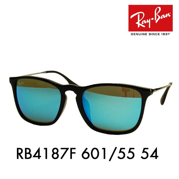【店内最大ポイント20倍 ~9/3 9:59】レイバン クリス サングラス RB4187F 601/55 54 Ray-Ban 伊達メガネ 眼鏡 CHRIS フルフィット