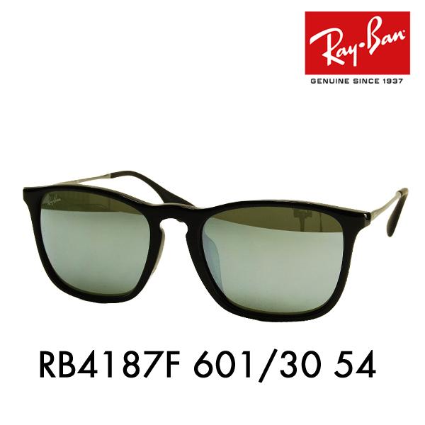 レイバン クリス サングラス RB4187F 601/30 54 Ray-Ban 伊達メガネ 眼鏡 CHRIS フルフィット