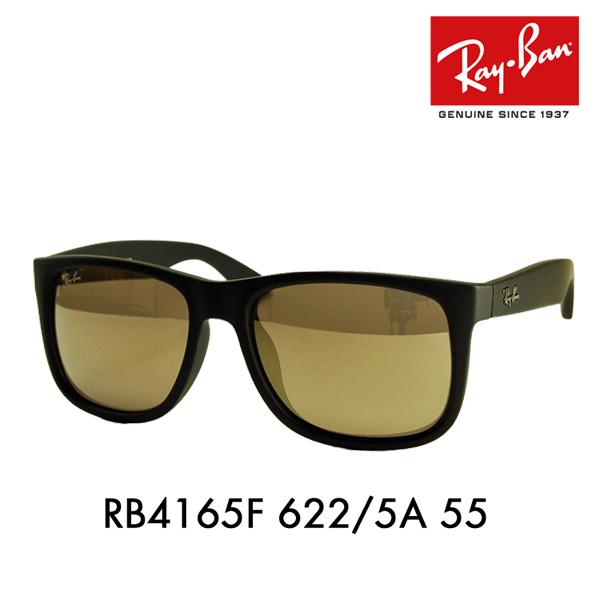 【店内最大pt20倍 ~5/8 9:59】レイバン ジャスティン サングラス RB4165F 622/5A 55 Ray-Ban 伊達メガネ 眼鏡 JUSTIN フルフィットモデル