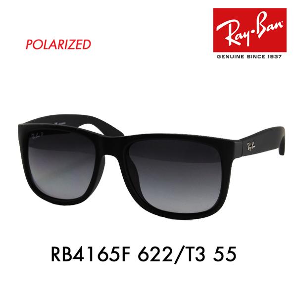 レイバン ジャスティン サングラス RB4165F 622/T3 55 Ray-Ban 伊達メガネ 眼鏡 JUSTIN フルフィット 偏光レンズ