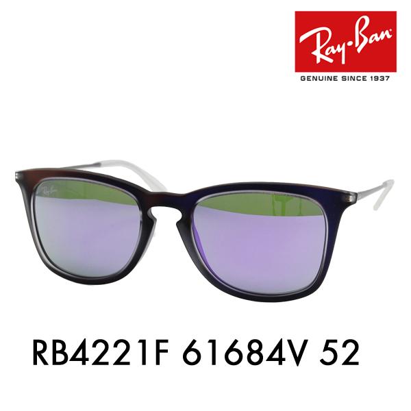 レイバン サングラス RB4221F 61684V 52 Ray-Ban 伊達メガネ 眼鏡 ウェリントン