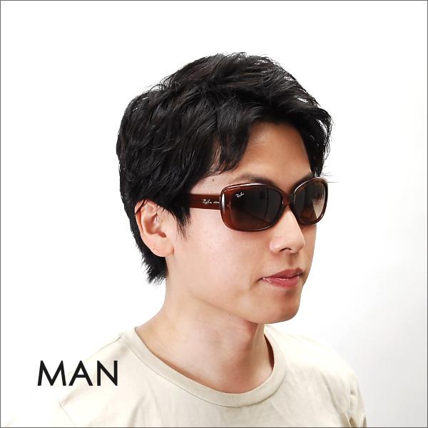 ray ban sonnenbrille jacky o