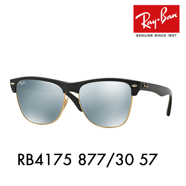 9bbd227898 Ray-Ban sunglasses RB4175 877 30 57 Ray-Ban CLUBMASTER OVERSIZED  クラブマスターオーバーサイズド