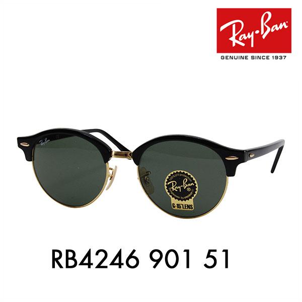 レイバン クラブラウンド CLUBROUND サングラス RB4246 901 51 Ray-Ban 度付きサングラス