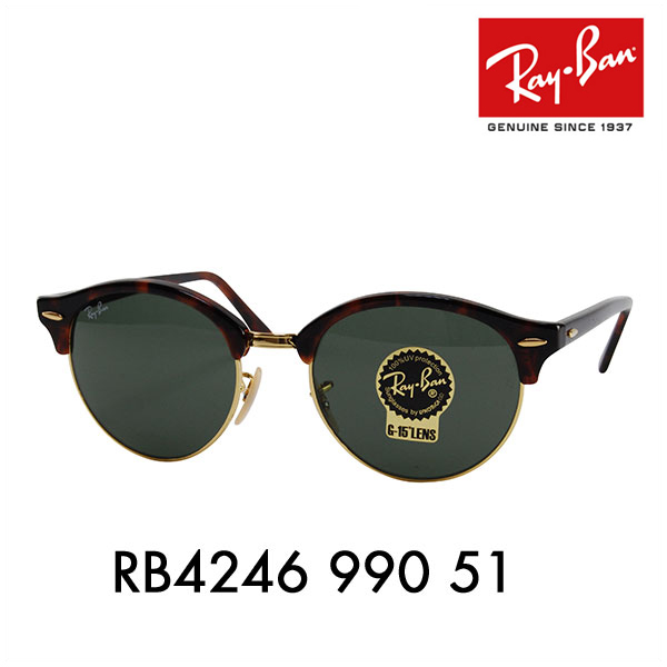 530bf8a07f3 Ray Ban clove round CLUBROUND sunglasses RB4246 990 51 Ray-Ban glasses  glasses without lenses