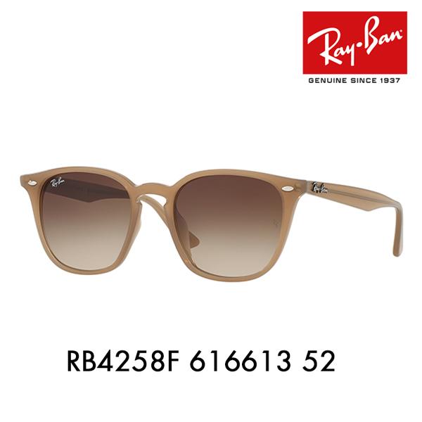 レイバン サングラス RB4258F 616613 52 Ray-Ban 伊達メガネ 眼鏡 ウェリントン フルフィット