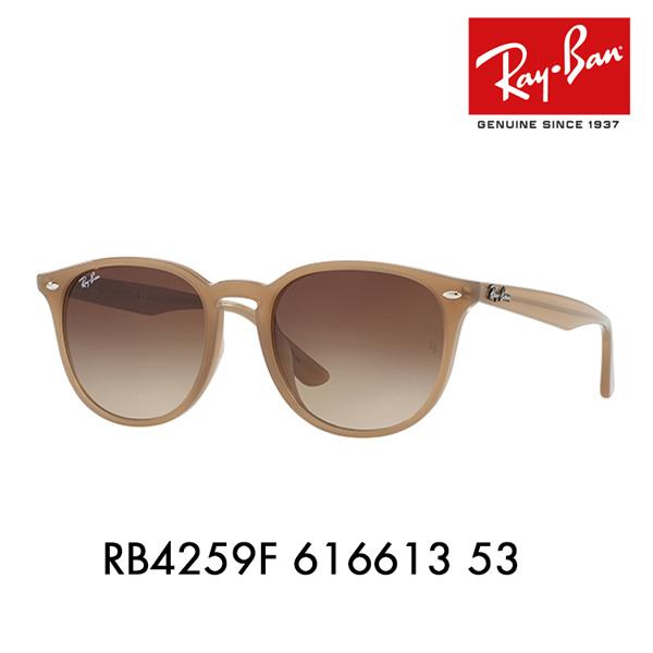 レイバン サングラス RB4259F 616613 53 Ray-Ban 伊達メガネ 眼鏡 ウェリントン フルフィット
