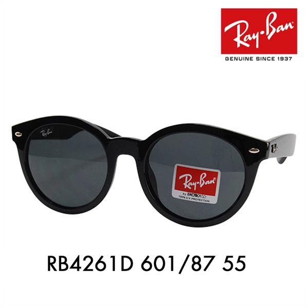 レイバン メガネ フレーム RB4261D 601/87 55 Ray-Ban 伊達メガネ 眼鏡 ラウンド