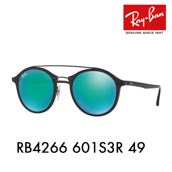 5201ab27cb478 Ray-Ban sunglasses RB4266 601S3R 49 Ray-Ban Date glasses glasses two bridge  Ray-Ban TECH (Ray-Ban technical center) wearing image